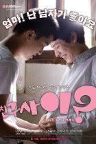 best bl imdb best asian bl boys love movies a list by itsmeswatinick