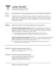 resume summary of qualifications for a cna cna resume summary objective exles dwighthowardallstar com