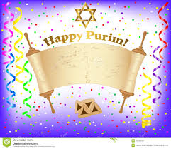 purim stickers stickers happy purim with of david stock vector