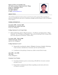 ba sample resume cover letter sample of a teacher resume sample of a preschool cover letter images about teacher resume examples ad f ba a c dsample of a teacher resume