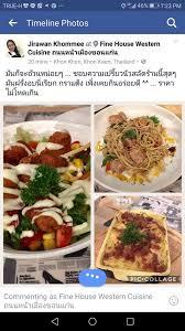cuisine as house cuisine ถนนหน าเม องขอนแก น home