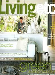 online home decor magazines decorations vogue magazine home decor online magazine home decor