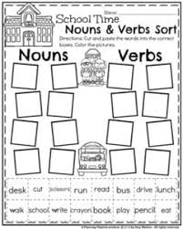back to first grade worksheets planning playtime