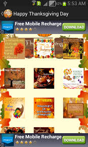 Free Thanksgiving Quotes Happy Thanksgiving Day Quotes Android Apps On Google Play