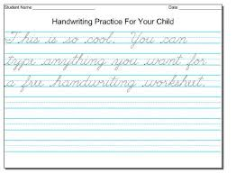 all worksheets free make your own handwriting worksheets