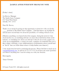 thank you interview email art resume examples