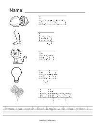 trace the words that begin with the letter l worksheet twisty noodle