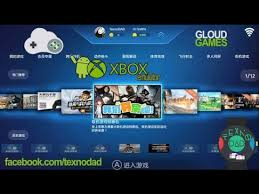how to xbox 360 emulator no vpn apk 10 - Xbox Emulator Apk