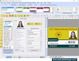 card software id cards software id cards software for id cards design