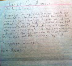 apology essay to teacher essay about teacher sorry speech essay