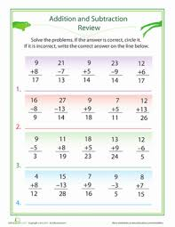 check the facts addition and subtraction worksheet education com