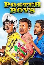 bookmyshow udaipur poster boys movie 2017 reviews cast release date in udaipur