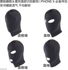 New Meme Face - retailers sell masks after meme response to iphone face id daily