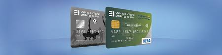 bank prepaid cards prepaid cards personal banking emirates islamic