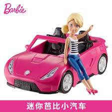 atoin catalog china toy children car puzzle blocks
