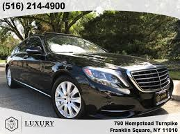 s550 mercedes 2015 mercedes s class 2015 in franklin square island