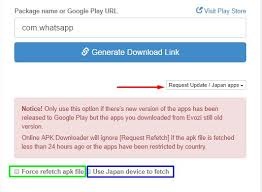get link apk 3 websites to directly apk from play store on pc