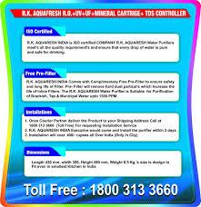 aquafresh ro uv tds water purifier 12 ltr amazon in home u0026 kitchen