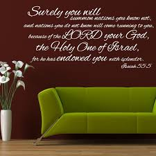 Religious Wall Decor Isaiah 55 5 Religious Wall Decor Divine Walls