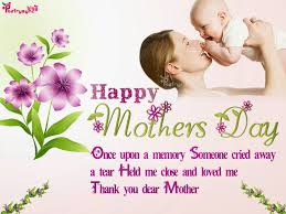 mothers day sms dear thanks messages and wishes ecard image