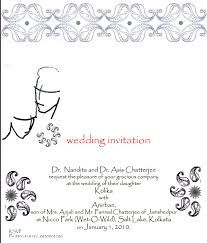 Wedding Invitation Cards In Kolkata Tela U0027s Blog Indian Wedding Cards Peacock