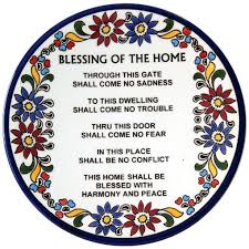 blessing for the home house blessing plate armenian ceramic judaica web store