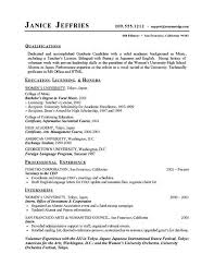 Resume Examples Qualifications by Top Resume Example For High Student
