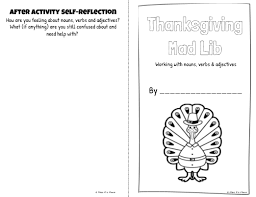 mad libs writing activity