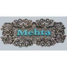 28 decorative name plates for home decorative name plates