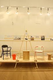 Air Armchair Jasper Morrison Thingness Museum Für Gestaltung Zürich
