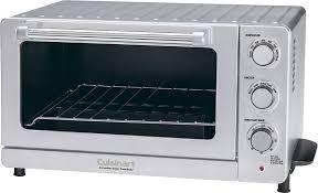 Cuisinart Exact Heat Toaster Oven Cuisinart Convection Toaster Oven Cuisinart 0 6 Cu Ft Convection