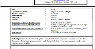 Mba Marketing Resume Sample by Over 10000 Cv And Resume Samples With Free Download Experienced