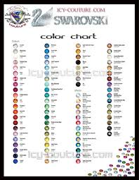 color for 2016 icycolorchart650 jpg
