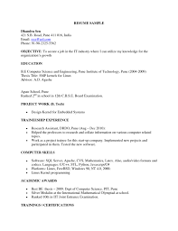 cover letter computer security resume computer security resume