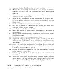 nairobi vacancies in nairobi county government