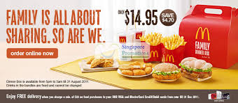 family dinner box a mcdonald s save up to 9 80 with new family