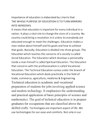 sample argumentative essay on education example of essay about education special education essay playit essay modern technologies essay modern technology has increased material wealth but not all about essay example