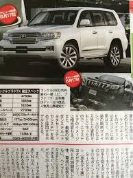 lifted lexus lx 570 2017 toyota land cruiser facelift revealed in leaked pics