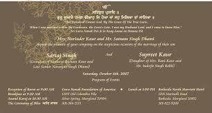 sikh wedding card indian wedding cards