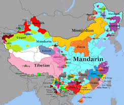 Chinese Map Map Of Languages Spoken In China Vivid Maps