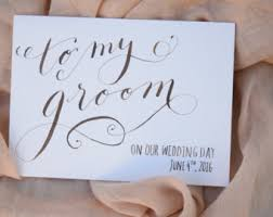 to be card wedding greeting cards etsy