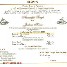 wedding card wording wedding card format wedding invitation wording wedding