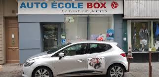auto box auto ecole box auto 礬cole 37 rue de la r礬sistance 42000