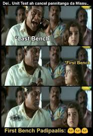Bench Meme - meme 496 test in school days pvr memes