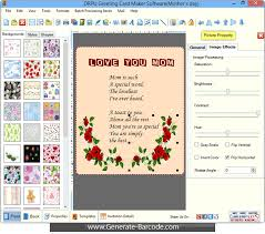 greeting card maker software generate cards generate