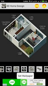 Home Design 3d Premium Free Apk 3d Home Design Android Apps On Google Play