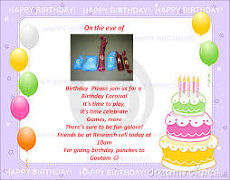 Invitation Card Design For Teachers Day Diary Of Princess Of Wishes Birthday Boy