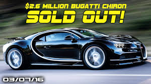 future bugatti veyron super sport bugatti chiron sold out aston martin u0027s future mclaren super