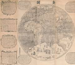 Geographical Map Of China by Charting Chinese History With 17th Century Jesuit World Maps