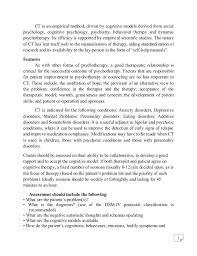 psychiatrist report template eliolera com